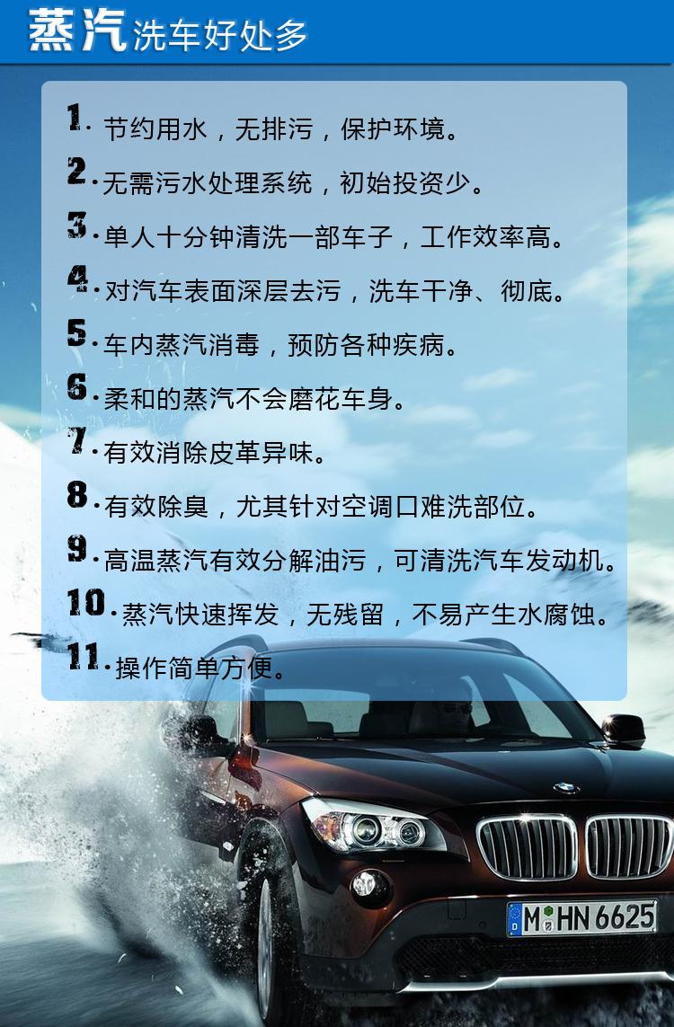 洗车的步骤与规范